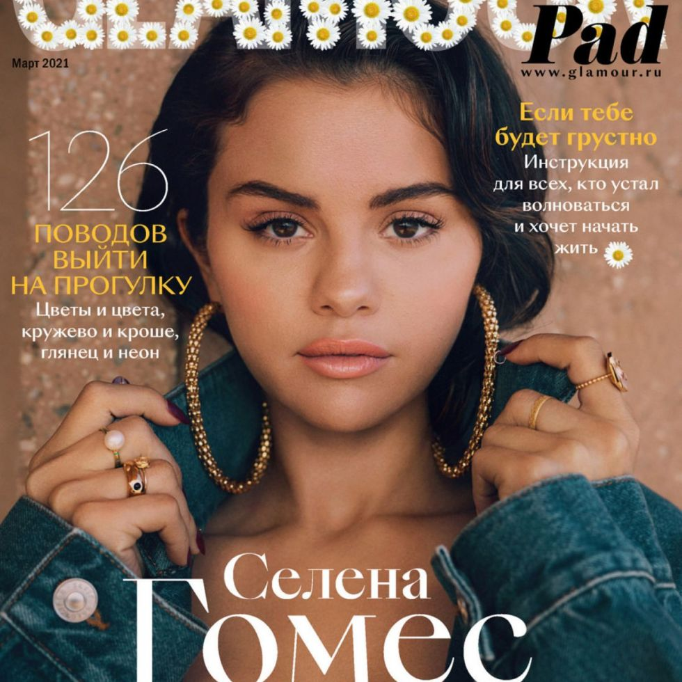 where to get Selena Gomez hoop earring denim jacket Glamour Russia March 2021